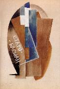 First mark, Kasimir Malevich