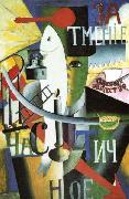 Englishman in Moscow,, Kazimir Malevich