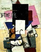 composition with mona lisa, Kazimir Malevich