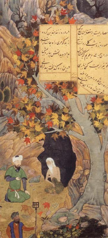 Bihzad The Tree of Life springs from the fount and bows over the saint