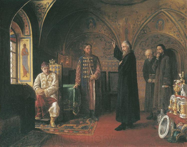 unknow artist Metropolitan Philip and Ivan the Terrible
